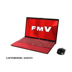 富士通 FMVA53D1R ノートパソコン FMV LIFEBOOK ガーネットレッド