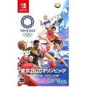 【ポイント10倍!11月15日(金)00:00〜23:59まで】東京2020オリンピック The Official Video Game Nintendo Switch版 HAC-P-APP9A