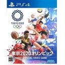 【ポイント10倍!】東京2020オリンピック The Official Video Game PS4版 PLJM-16423