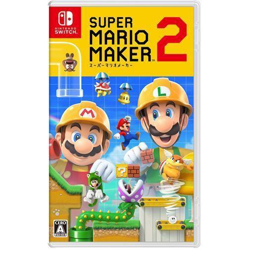 【ポイント10倍!5月25日(土)0:00〜5月28日(火)9:59まで】スーパーマリオメーカー 2 通常版 Nintendo Switch HAC-P-BAAQA