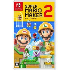 【ポイント10倍!】スーパーマリオメーカー 2 通常版 Nintendo Switch HAC-P-BAAQA