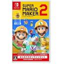 【ポイント10倍!7月1日(月)0:00〜23:59まで】スーパーマリオメーカー 2 はじめてのオンラインセット Nintendo Switc…