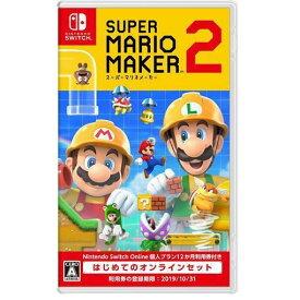 【ポイント10倍!】スーパーマリオメーカー 2 はじめてのオンラインセット Nintendo Switch HAC-R-BAAQA