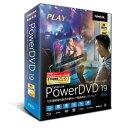 【ポイント10倍!】サイバーリンク PowerDVD 19 Pro 通常版 DVD19PRONM-001