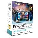 サイバーリンク PowerDVD 19 Standard 通常版 DVD19STDNM-001