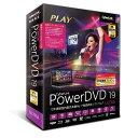 サイバーリンク PowerDVD 19 Ultra 乗換え・アップグレード版 DVD19ULTSG-001