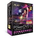 【ポイント10倍!】サイバーリンク PowerDVD 19 Ultra 通常版 DVD19ULTNM-001