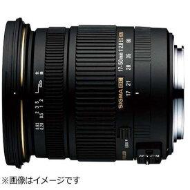【ポイント10倍!】シグマ 交換レンズ 17-50mm F2.8 EX DC OS HSM (APS-C用キヤノンEFマウント)