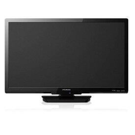 テレビ 24型 FUNAI フナイ 船井 FL-24H1010 FUNAI FL-24H1010 24V型 地上・BS・110度CSデジタル ハイビジョン液晶テレビ