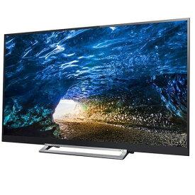 【ポイント10倍!】【無料長期保証】東芝 55Z730X REGZA(レグザ) Z730Xシリーズ 55V型 4K対応 地上・BS・110度CSデジタルハイビジョン液晶テレビ