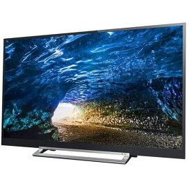 【ポイント10倍!】【無料長期保証】東芝 49Z730X REGZA(レグザ) Z730Xシリーズ 49V型 4K対応 地上・BS・110度CSデジタルハイビジョン液晶テレビ