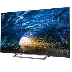 【ポイント10倍!】東芝 65Z730X REGZA(レグザ) Z730Xシリーズ 65V型 4K対応 地上・BS・110度CSデジタルハイビジョン液晶テレビ
