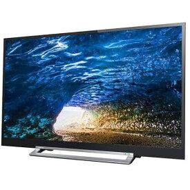 【ポイント10倍!】東芝 43Z730X REGZA(レグザ) Z730Xシリーズ 43V型 4K対応 地上・BS・110度CSデジタルハイビジョン液晶テレビ