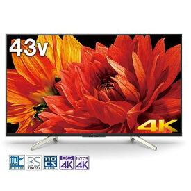 【無料長期保証】ソニー KJ-43X8500G 43V型 4K液晶テレビ BRAVIA