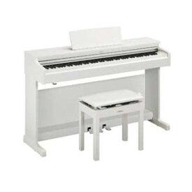 電子ピアノ ヤマハ 88鍵盤 YDP-164WH 電子ピアノ ARIUS ホワイトウッド調仕上げ 88鍵盤