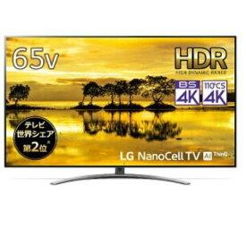 【ポイント10倍!9月20日(金)00:00〜23:59まで】LGエレクトロニクス 65SM9000PJB 65V型 4K対応 BS・CS 4Kチューナー内蔵液晶テレビ