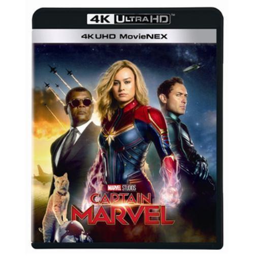 【ポイント10倍!5月25日(土)0:00〜5月28日(火)9:59まで】【4K ULTRA HD】 キャプテン・マーベル 4K UHD MovieNEX(4K ULTRA HD+3Dブルーレイ+ブルーレイ)