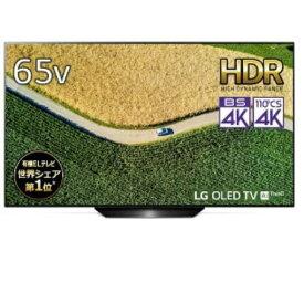 【ポイント10倍!9月20日(金)00:00〜23:59まで】LGエレクトロニクス OLED65B9PJA 65V型 4K対応 BS・CS 4Kチューナー内蔵有機ELテレビ