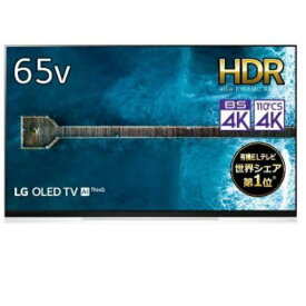 【ポイント10倍!9月20日(金)00:00〜23:59まで】LGエレクトロニクス OLED65E9PJA 65V型 4K対応 BS・CS 4Kチューナー内蔵有機ELテレビ