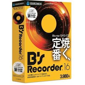 【ポイント10倍!】ソースネクスト 2059354011 B's Recorder 16
