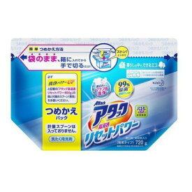 花王 アタック 高浸透リセットパワー つめかえ用 720g 洗濯洗剤