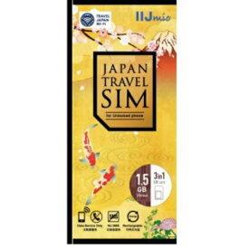 IIJ IM-B256 Japan Travel SIM 1.5GB(Type I) マルチSIM