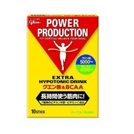 グリコ 70782 エキストラ ハイポトニックドリンク クエン酸&BCAA パワープロダクション 12.4g×10本