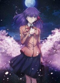 【BLU-R】劇場版「Fate/stay night[Heaven's Feel]I.presage flower」(通常版)