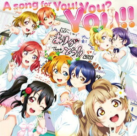 【CD】μ's / A song for You! You? You!!(Blu-ray Disc付)