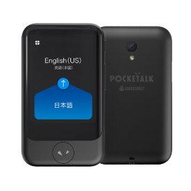 ソースネクスト PTSGK POCKETALK(ポケトーク)Sグローバル通信(2年)付きブラック
