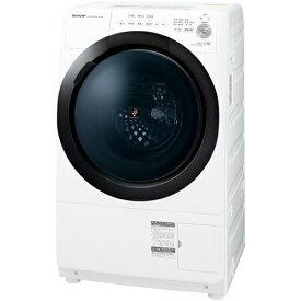 【無料長期保証】洗濯機 シャープ ドラム式 7KG ES-S7E-WR ドラム式プラズマクラスター洗濯乾燥機 (洗濯7kg/乾燥3.5kg 右開き) ホワイト系