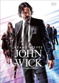 【DVD】ジョン・ウィック:パラベラム