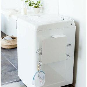 山崎実業 洗濯機横マグネットハンガーホルダープレート