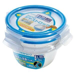 保存容器 食器洗機・乾燥機対応 電子レンジ対応 密閉 エビス ジャストロック 丸型2P ブルー 2個入り