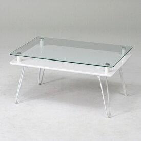 ディスプレイテーブル クラリス WH ホワイト 2人
