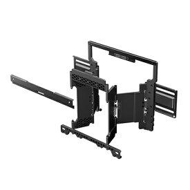 ソニー SU-WL850 壁掛け金具 テレビ