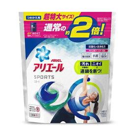 アリエール 洗濯洗剤 ジェルボール3D プラチナスポーツ 詰め替え 超特大