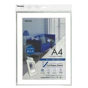ナカバヤシ VPS-A4-W Vカットペーパースタンド 差込式 A4サイズ ホワイト