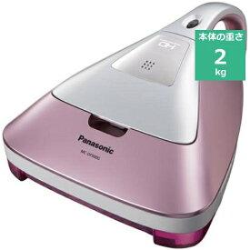 パナソニック MC-DF500G-P ハウスダスト発見センサー搭載 紙パック式ふとん掃除機 (ピンクシャンパン)