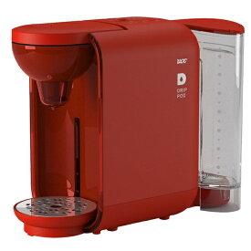 UCC DP2R コーヒーメーカー 「ドリップポッド(DRIP POD)」 レッド