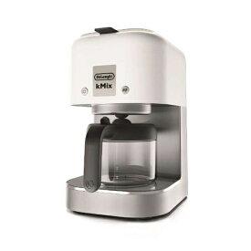 【ポイント10倍!】デロンギ COX750J-WH ケーミックスドリップコーヒーメーカー クールホワイト