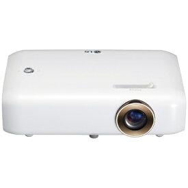 LGエレクトロニクス PH550G ホームシアタープロジェクター 「Minibeam(ミニビーム)」