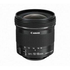 【ポイント10倍!4月5日(日)00:00〜23:59まで】Canon 交換用レンズ EF-S10-18mm F4.5-5.6 IS STM