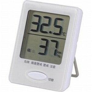 オーム電機 デジタル温湿度計 HB-T03-W