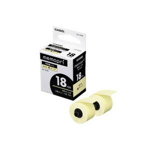 メモプリンターテープ 18mm幅(黄テープ) XA-18YW