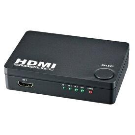 オーム電機 AV-S03S-K HDMIセレクター 3ポート 黒