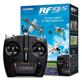 ポラリスエクスポート リアルフライト9 フライトシミュレーター(コントローラー付) HOR-AHRFL1100