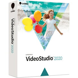 コーレル VideoStudio 2020