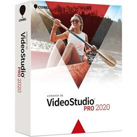 コーレル VideoStudio Pro 2020