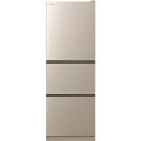 日立 R27KV N 3ドア冷蔵庫(265L・右開き) シャンパン